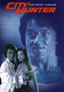 City Hunter (Cazador de ciudad)