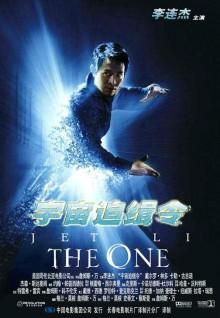 El único (The One)