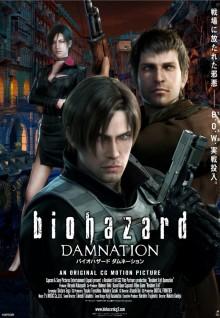 Resident Evil: La maldición (Resident Evil: Infierno)