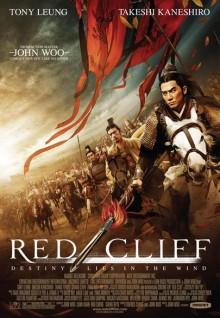 Acantilado rojo (versión internacional)